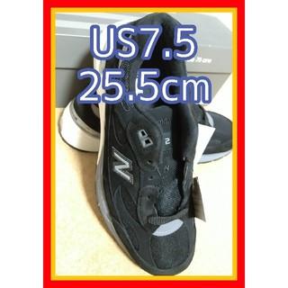 ニューバランス(New Balance)の【新品未使用】25.5cm new balance M992 BL ブラック(スニーカー)