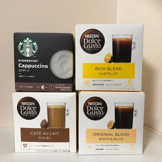 Nestle(ネスレ)のnestle ネスレ ドルチェグスト  食品/飲料/酒の飲料(コーヒー)の商品写真