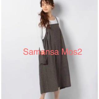 SM2 - Samansa Mos2 千鳥格子ワンピース【美品】