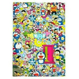 モマ(MOMA)のTHE ドラえもん展 2017 村上隆 カイカイキキA4クリアファイル  新品(クリアファイル)
