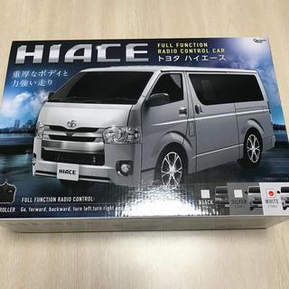 トヨタ - トヨタ ハイエース ラジコン 白 ホワイト 【新品・未開封】