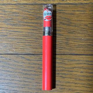 レブロン(REVLON)のレブロン ウルトラHDジェルリップカラー 725 サンセット(1.7g)(口紅)