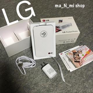 エルジーエレクトロニクス(LG Electronics)の[吉山様 専用]LG Pocket Photo ホワイト(その他)