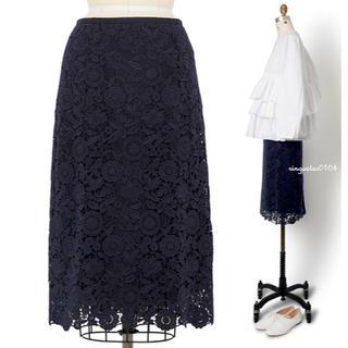 ドゥロワー(Drawer)のDrawer ドゥロワー*即完売18resort 掲載 レーススカート(ひざ丈スカート)