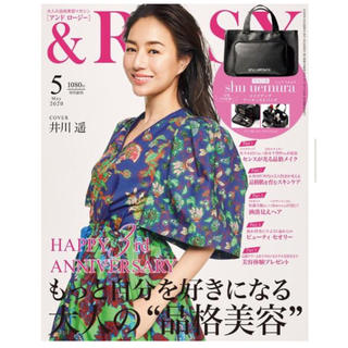 宝島社 - &ROSY美的美stボーチェGLOWoggiオトナミューズリンネルsweet雑誌