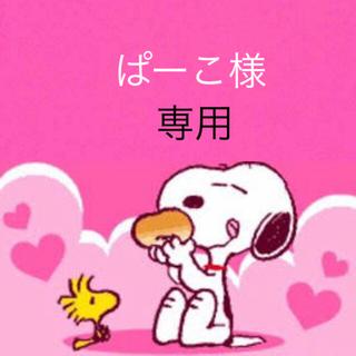 gelato pique - 新品♡完売レア♡ジェラートピケ エアリーモコ プルオーバー&ショートパンツ