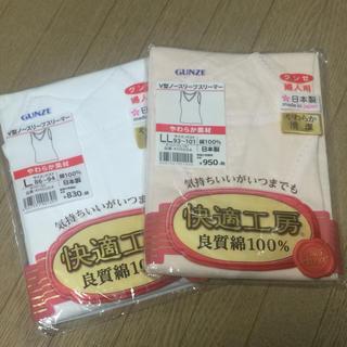 グンゼ(GUNZE)のグンゼ 快適工房 LとLLの2色セット 日本製(アンダーシャツ/防寒インナー)