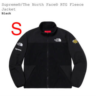 Supreme - 20ss Supreme The North Face RTG Fleece