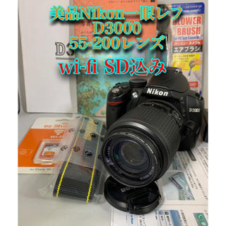 Nikon - 美品 一眼レフ Nikon  D3000  wi-fi SDカード込!