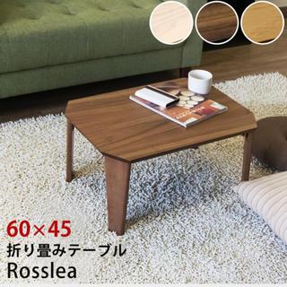 値下げ⭐︎折り畳みテーブル(ローテーブル)