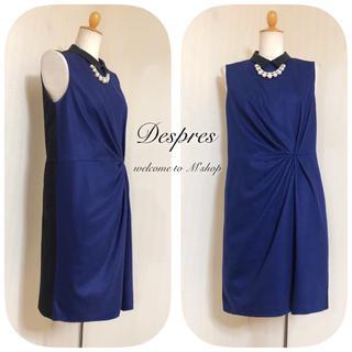 TOMORROWLAND - デプレ ◆ 2wayバイカラーワンピース ドレス ◆ 日本製