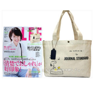 JOURNAL STANDARD - LEE 付録 ジャーナルスタンダード  チャーム付きキャンバストート