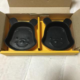 Disney - プーさん☆プチグラタン皿セット