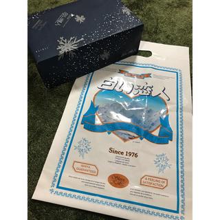 イシヤセイカ(石屋製菓)の白い恋人 54枚入り 送料込み ホワイト ブラック入り(菓子/デザート)