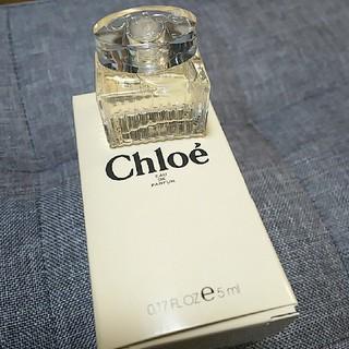 クロエ(Chloe)のクロエ オードパルファム 5ml(香水(女性用))