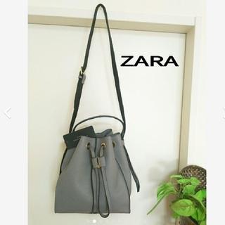 ZARA - タグ付き新品未使用  ショルダーバッグ 2wayバック 巾着バック