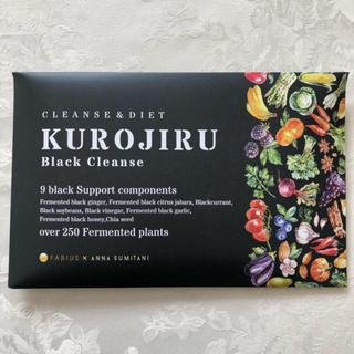 ファビウス(FABIUS)のKUROJIRU  黒汁 30包入り×1箱 (ダイエット食品)