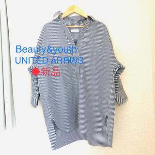 UNITED ARROWS - UNITED ARROWS シャツ ブルー ホワイト ストライプ ◆新品