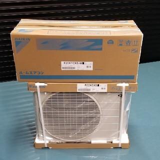 DAIKIN - ダイキンお掃除機能付き2020最新エアコンS22XTCXSをどこよりも安く!