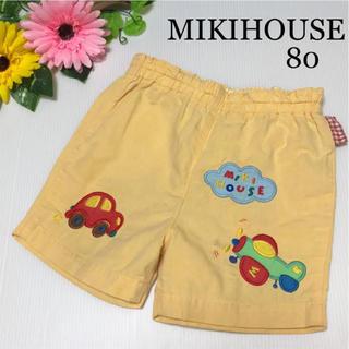 mikihouse - ミキハウス ショート パンツ 80 ハーフ 黄色 飛行機 車 春 夏 ファミリア