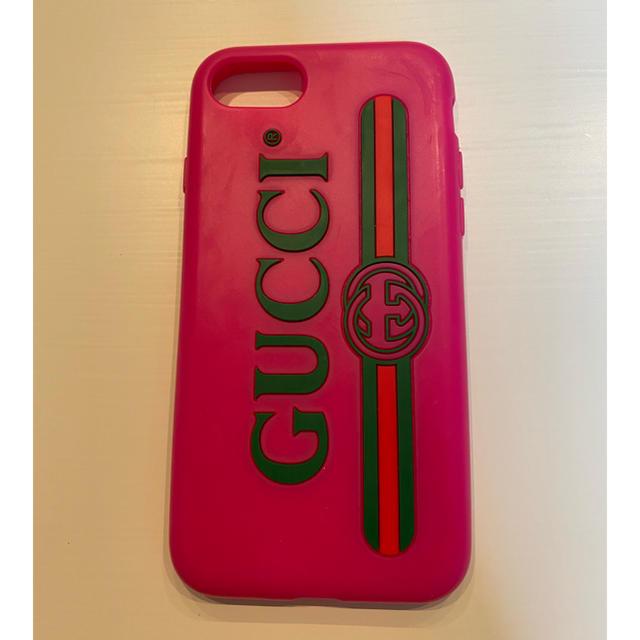 Coach iphone8plus ケース メンズ | かわいい アイフォーン8 ケース メンズ