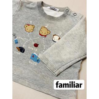 familiar - ファミリア familiar 長袖 トレーナー 80