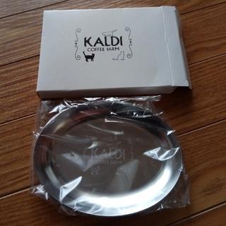 カルディ(KALDI)のカルディ  ねこの日 ステンレスティートレイ(食器)
