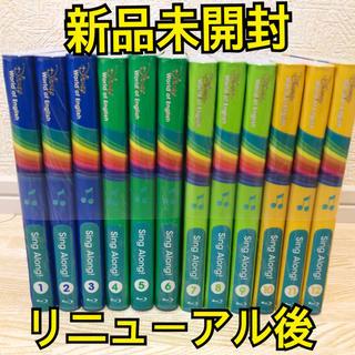 Disney - dwe ディズニー英語システム シングアロング ブルーレイBlu-ray