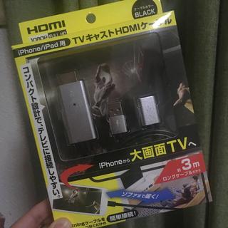 Apple - HDMIケーブル iPhone用