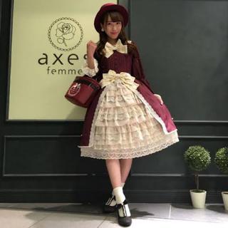 アクシーズファム(axes femme)のアンジェ様 専用(ロングワンピース/マキシワンピース)