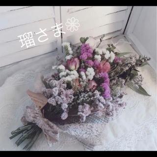 No.39 瑠さま❁︎ご購入ページ(ドライフラワー)