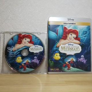 Disney - リトルマーメイド DVD
