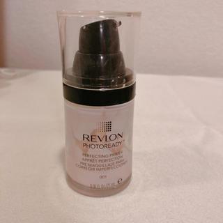 レブロン(REVLON)のレブロン フォトレディ プライマー 01 カラー コレクティング プライマー(化粧下地)