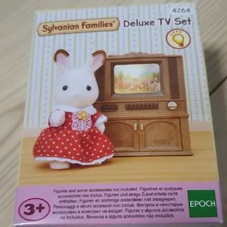 エポック(EPOCH)の処分品シルバニア  ファミリー     テレビ(ぬいぐるみ/人形)