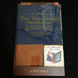 iPad mini 4専用 ツートンソフトレザーカバー ケース ブルー×ブラウン(iPadケース)