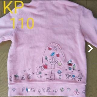 KP - KP パーカー 110 みみちゃん 刺繍
