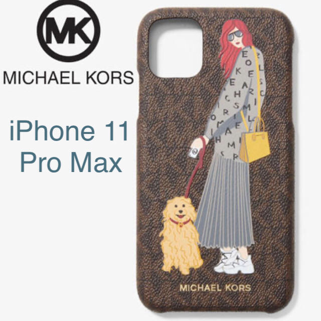 Michael Kors - 新品★MICHAEL KORS JET SET iPhone11 ProMax の通販