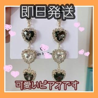 エブリン(evelyn)の3連ブラックハートピアス♡♡即日発送♡♡(ピアス)