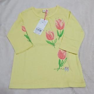 KP - 未使用タグ付きKPチューリップTシャツ110