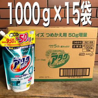 カオウ(花王)のアタック Neo ULTRA 詰め替え 1000ml×15袋 1ケース Wパワー(洗剤/柔軟剤)