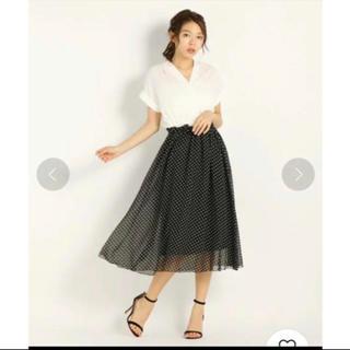 ストロベリーフィールズ(STRAWBERRY-FIELDS)の定価 15000円 UNIVERVALMUSE ドット柄スカート(ロングスカート)