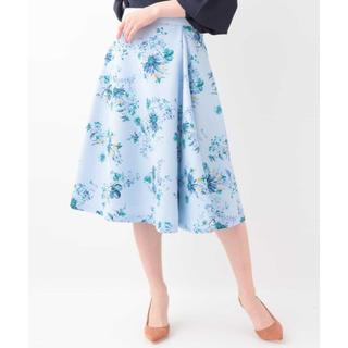 ELLE - ELLEの爽やかなロングスカート
