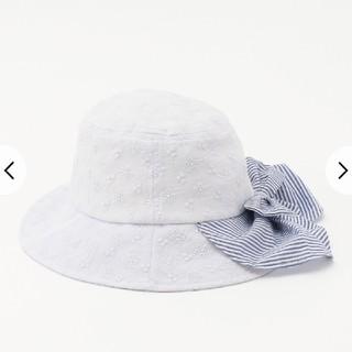anyFAM - 帽子