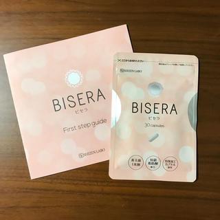 【新品・未開封】BISERA ビセラ 30粒入 1袋(ダイエット食品)