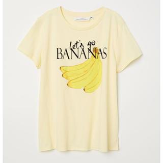 エイチアンドエム(H&M)のH&M バナナ Tシャツ イエロー 黄色 カジュアル 個性的 XS(Tシャツ(半袖/袖なし))
