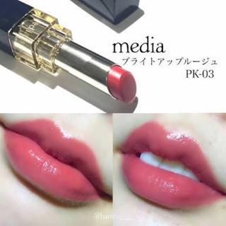 Kanebo - media メディアブライトアップルルージュ PK03