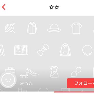 MONCLER - 新品未使用♡モンクレール フラメッテ FLAMMETTE