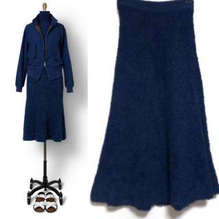 ドゥロワー(Drawer)の定価約5万円 drawer ドゥロワー ミモレ丈 スカート 1(ロングスカート)