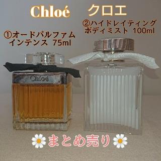 クロエ(Chloe)の✳️! ( まとめ売り ・ 送料無料  ) Chloe 香水 ・ ボディミスト(香水(女性用))