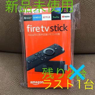 【新品】Amazon Fire TV Stick Alexa対応リモコン付属(映像用ケーブル)